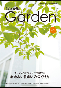 kaitekiBook_image1