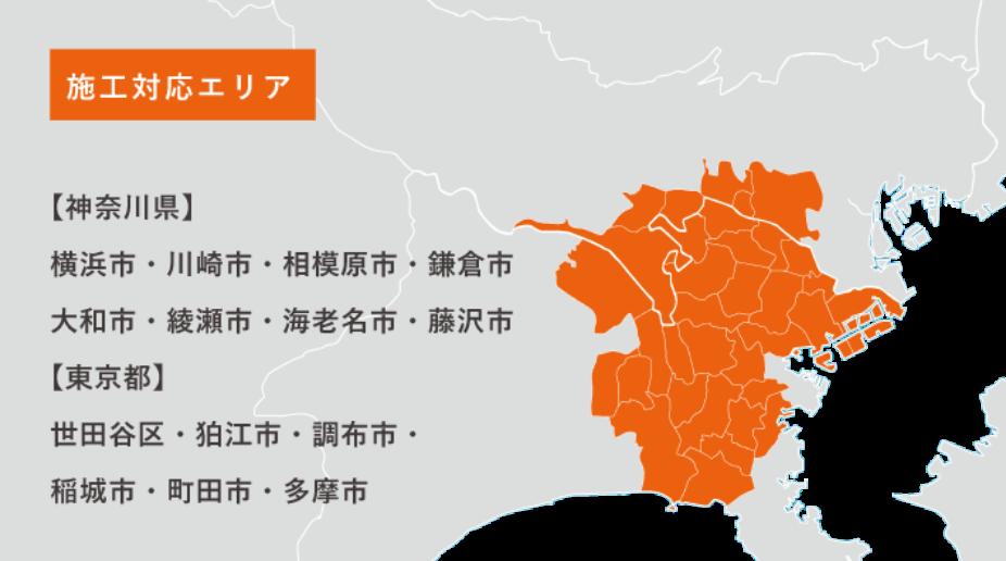 外構 カエデスタイル 横浜